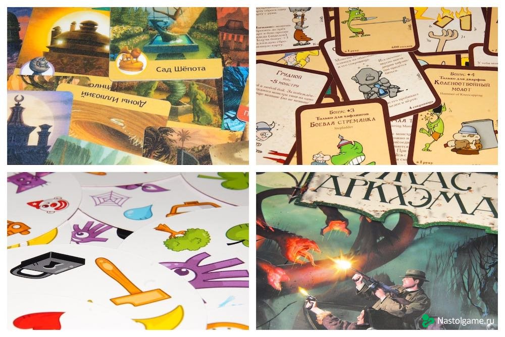 прикольные карточные игры